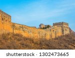 great wall of beijing china | Shutterstock . vector #1302473665