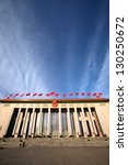 great hall of the people ... | Shutterstock . vector #130250672