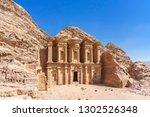 Famous Facade Of Ad Deir In...