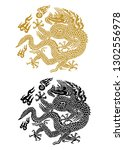 korean traditional pattern ... | Shutterstock .eps vector #1302556978