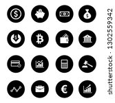 money icon and finance icon set ... | Shutterstock .eps vector #1302559342