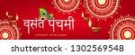 happy vasant panchami banner ... | Shutterstock .eps vector #1302569548