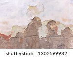 fragment of surface of old... | Shutterstock . vector #1302569932
