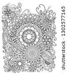 floral mandala pattern in black ... | Shutterstock .eps vector #1302577165