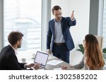 rude angry boss executive... | Shutterstock . vector #1302585202