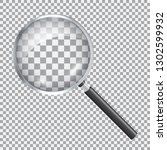 realistic magnifying glass on... | Shutterstock .eps vector #1302599932