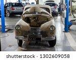 novosibirsk  russia   01.30.19  ... | Shutterstock . vector #1302609058