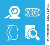 4 lens icons with circular... | Shutterstock .eps vector #1302613402