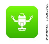 robot on wheels icon digital... | Shutterstock . vector #1302623428