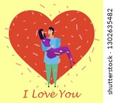 greeting card with lovers.... | Shutterstock .eps vector #1302635482