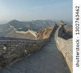 great wall of beijing china | Shutterstock . vector #1302763462