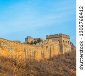 great wall of beijing china | Shutterstock . vector #1302768412