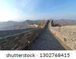 great wall of beijing china | Shutterstock . vector #1302768415