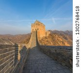 great wall of beijing china | Shutterstock . vector #1302768418
