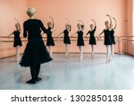 choreographed dance by a group... | Shutterstock . vector #1302850138