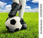 soccer player's feet in casual... | Shutterstock . vector #130285505