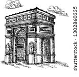 sketch triumphal arch in paris | Shutterstock . vector #1302860335