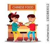 asian kids boy and girl eating... | Shutterstock .eps vector #1302883012