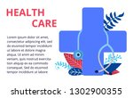 health care concept in flat... | Shutterstock .eps vector #1302900355