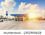 petrol gas fuel station with...   Shutterstock . vector #1302900628