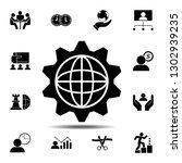 browser  cogwheel icon. simple...