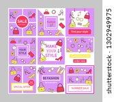 clothing store social media... | Shutterstock .eps vector #1302949975