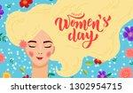 happy women's day hand...   Shutterstock .eps vector #1302954715