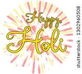 lettering illustration for... | Shutterstock .eps vector #1302960508