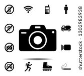 camera icon. simple outline...