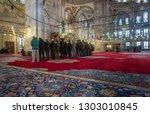 istanbul  turkey   dec 2 ... | Shutterstock . vector #1303010845