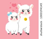 two cute white furry alpaca... | Shutterstock . vector #1303194145
