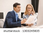 young people working in office. ...   Shutterstock . vector #1303245835