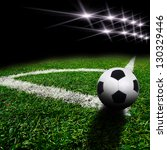 soccer ball on the green field | Shutterstock . vector #130329446