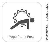 yoga plank pose icon. flat... | Shutterstock .eps vector #1303332322