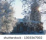 russian orthodox church in... | Shutterstock . vector #1303367002