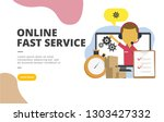 online fast service flat design ...   Shutterstock .eps vector #1303427332