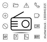 radio icon. simple thin line ...