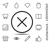cross  delete icon. simple thin ...