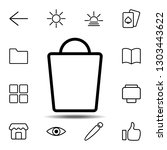 shopping bag icon. simple thin...