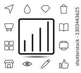 volume icon. simple thin line ...