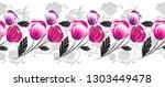 seamless vintage floral border | Shutterstock .eps vector #1303449478