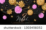 womens day greeting card with... | Shutterstock .eps vector #1303458352