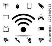 wi fi icon. simple glyph...