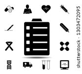 medical clipboard icon. simple...
