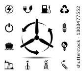 wind turbine icon. simple glyph ...