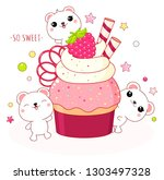 cute yummy card in kawaii style.... | Shutterstock .eps vector #1303497328