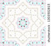 colorful symmetrical pattern... | Shutterstock . vector #1303502815