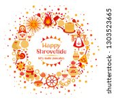 vector set on the theme of the...   Shutterstock .eps vector #1303523665