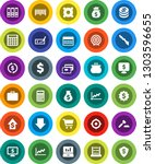 white solid icon set  abacus... | Shutterstock .eps vector #1303596655