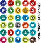 white solid icon set  school... | Shutterstock .eps vector #1303596808